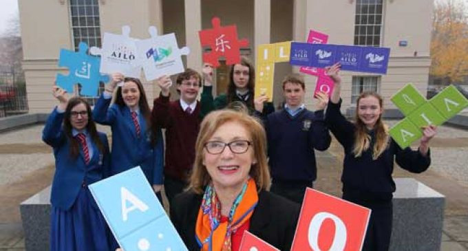 MINISTER FOR EDUCATION AND SKILLS, JAN O'SULLIVAN, LAUNCHES SEARCH FOR IRELAND'S TOP YOUNG PROBLEM-SOLVER