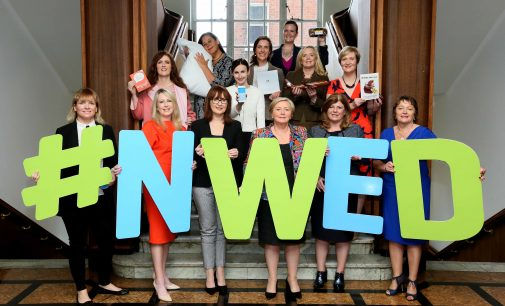 National Women's Enterprise Day 2017 to take place on 12th October